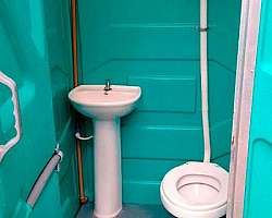 Banheiro vip container